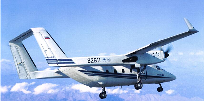 http://www.suchoj.com/ab1953/Su-80/images/Su-80GP_18.jpg